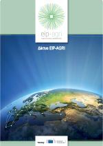 eip-agri leaflet cover